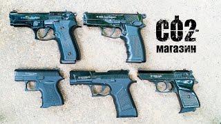 Подаватель патрона для стартового пистолета Ekol Aras, Ekol Aras Compact от компании CO2 - магазин оружия без разрешения - видео
