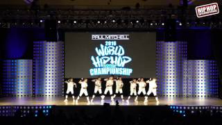 Trouble Makers - USA (Junior Division) @ #HHI2016 World Semis!!