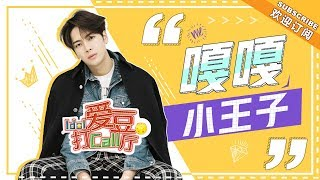 "Jackson Wang:An all-round idol who can absolutely make you heart beat  ""Idol call"""