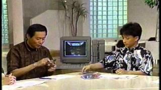 パソコンサンデー '89 ゲーム特集まとめ