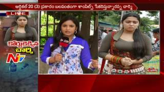 Charmi Approach High Court In Drugs Case || Objection In Collection Of Blood Samples || NTV