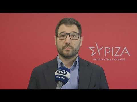 Ν. Ηλιόπουλος: Οι επιλογές της κυβέρνησης οδηγούν την κοινωνία στην ανασφάλεια