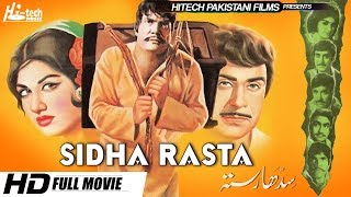 How to download Pakistani movies 2019 best website
