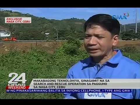 [GMA]  Makabagong teknolohiya, ginagamit na sa search and rescue operation sa pagguho sa Naga City, Cebu