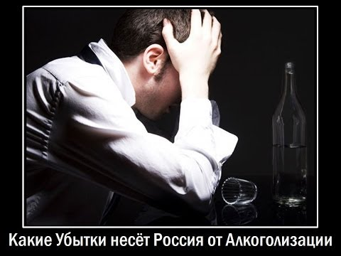 Психологическое лечение алкогольных зависимостей