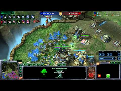 Acer - StarCraft 2 - Heart of the Swarm - MǂForGG vs AcerNerchio g1 - TvZ - Whirlwind LE