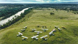16 Bush Planes, 1 Hill