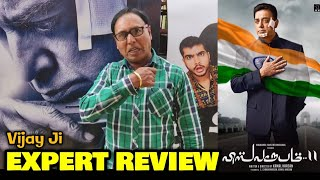 Vijay Ji EXPERT REVIEW On Vishwaroopam 2 | Kamal Haasan Film | Honest Review
