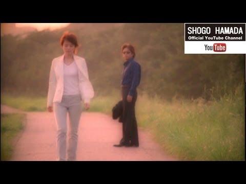 浜田省吾 『君に捧げる love song (Flash &