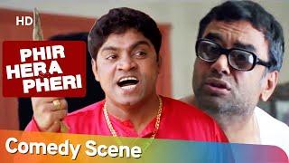 PHIR HERA PHERI | Best of Johny Lever & Paresh Rawal  Comedy Scene | Akshay Kumar | Suniel Shetty