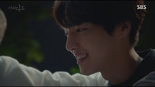 Love Step [Drama Temperature Of Love] Yang Se Jong - Good Soup's Chef On Jun Sung