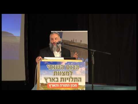 בית האוצר הרב אהוד אחיטוב