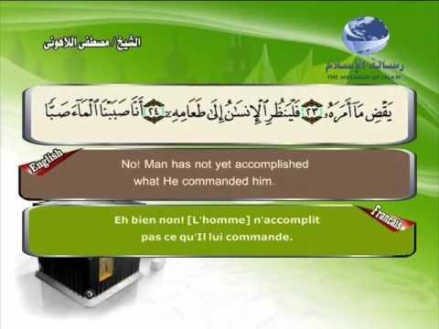 80- Abasa  - Translation des sens du Quran en français