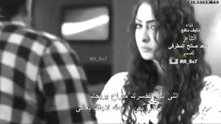 سعد صالح المطرفي - صدمة تجيك تحميل MP3