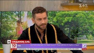 У студії Сніданку - найкрасивіший чоловік планети Богдан Юсипчук