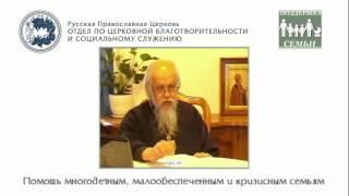 Беседа еп.Пантелеимона со священниками на тему организации пастырской работы с семьями на приходе