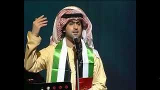 تحميل اغاني محمد المزروعي - البيرق الخفاق (النسخة الأصلية) | قناة نجوم MP3