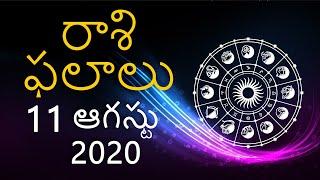 Today Horoscope 11 August | Daily Rashi Phalithalu
