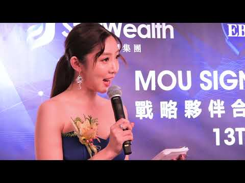 20180713 Press Conference Highlight Between Star Wealth, Elitebiz Academy & Midasama.