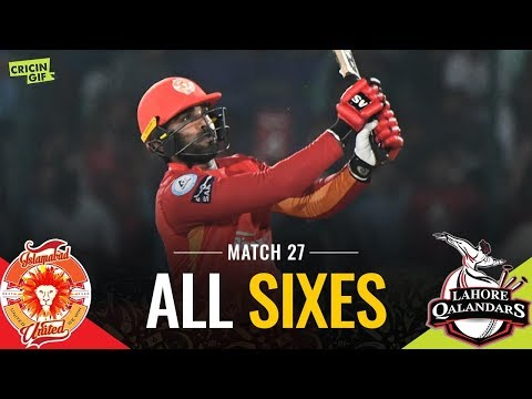 Match 27: Lahore Qalandars v Islamabad United | PEL ALL SIXES