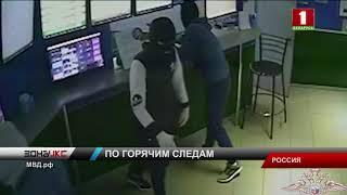 Квартет жуликов подозревается в серии разбойных нападений в России. Зона Х