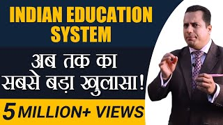 and Education System in India and Case Study by Dr Vivek Bindra