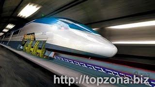 Юницкий раскрывает правду, поезд в вакуумной трубе.Skyway.Инвестиции Новый транспорт.