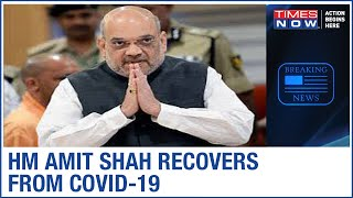 Home Minister Amit Shah tests negative for Coronavirus - Download this Video in MP3, M4A, WEBM, MP4, 3GP