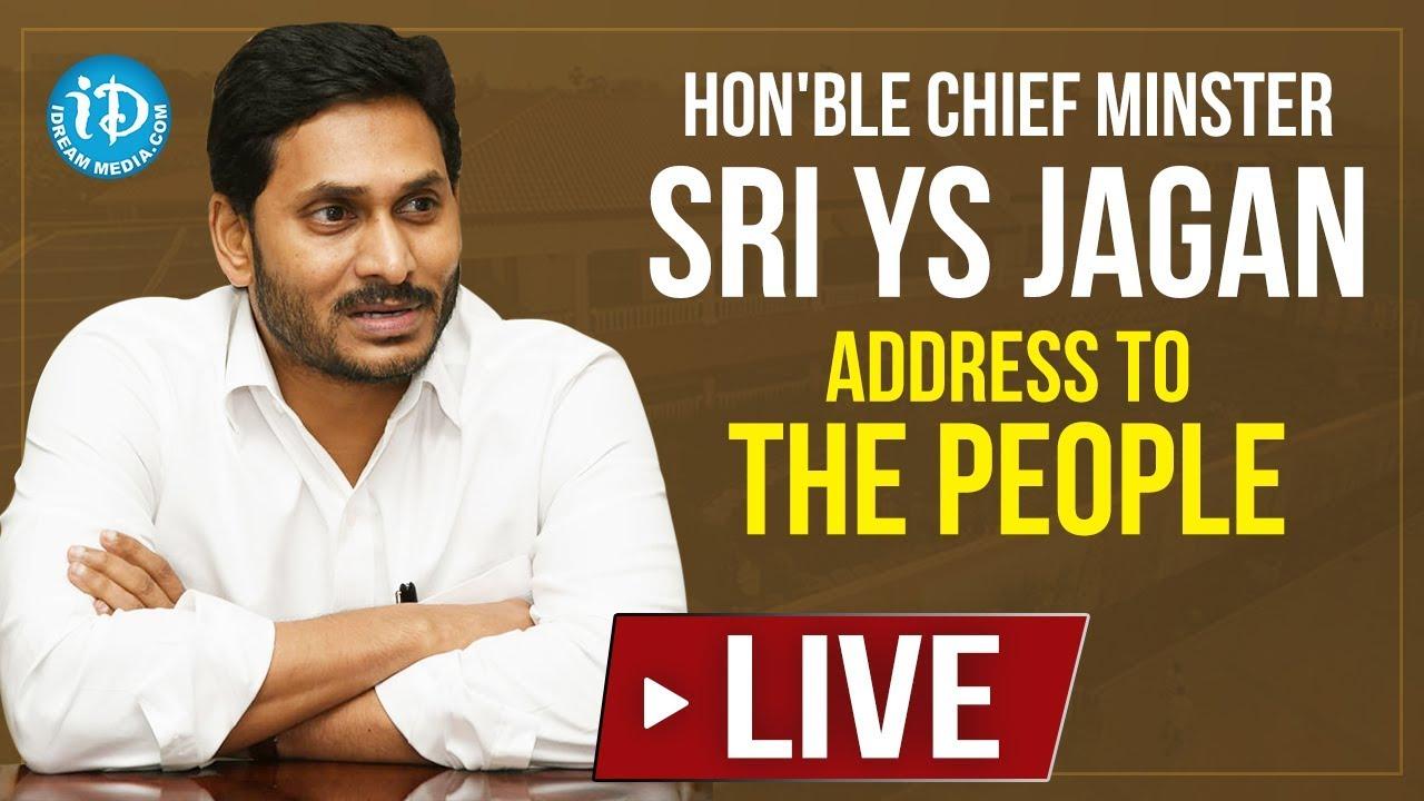 LIVE : AP CM YS Jagan Mohan Reddy Address to the State on #Coronavirus , COVID19