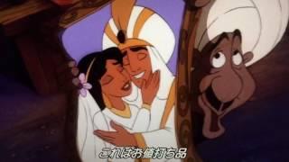 アラビアン・ナイト(リプライズ)/Arabian Night Reprise