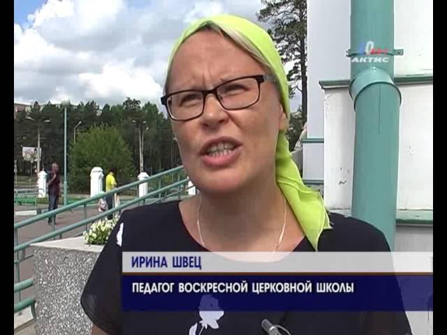 В честь 1025-летия крещения Руси в Ангарске прозвучал благовест