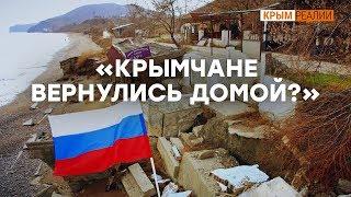 5 лет России в Крыму – «Все хуже и хуже»