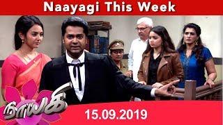 Naayagi Weekly Recap 15/09/2019