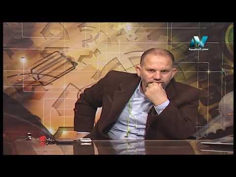محاسبة مالية للدبلوم التجاري د عماد صدقي 19-05-2019