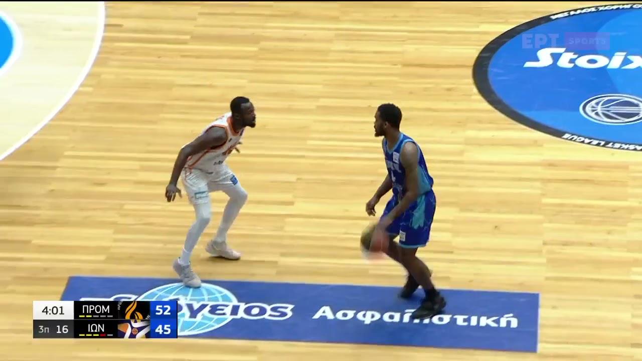 Basket League | Προμηθέας Πάτρας – Ιωνικός Νικαίας 82-72 | HIGHLIGHTS | 27/03/2021 | ΕΡΤ