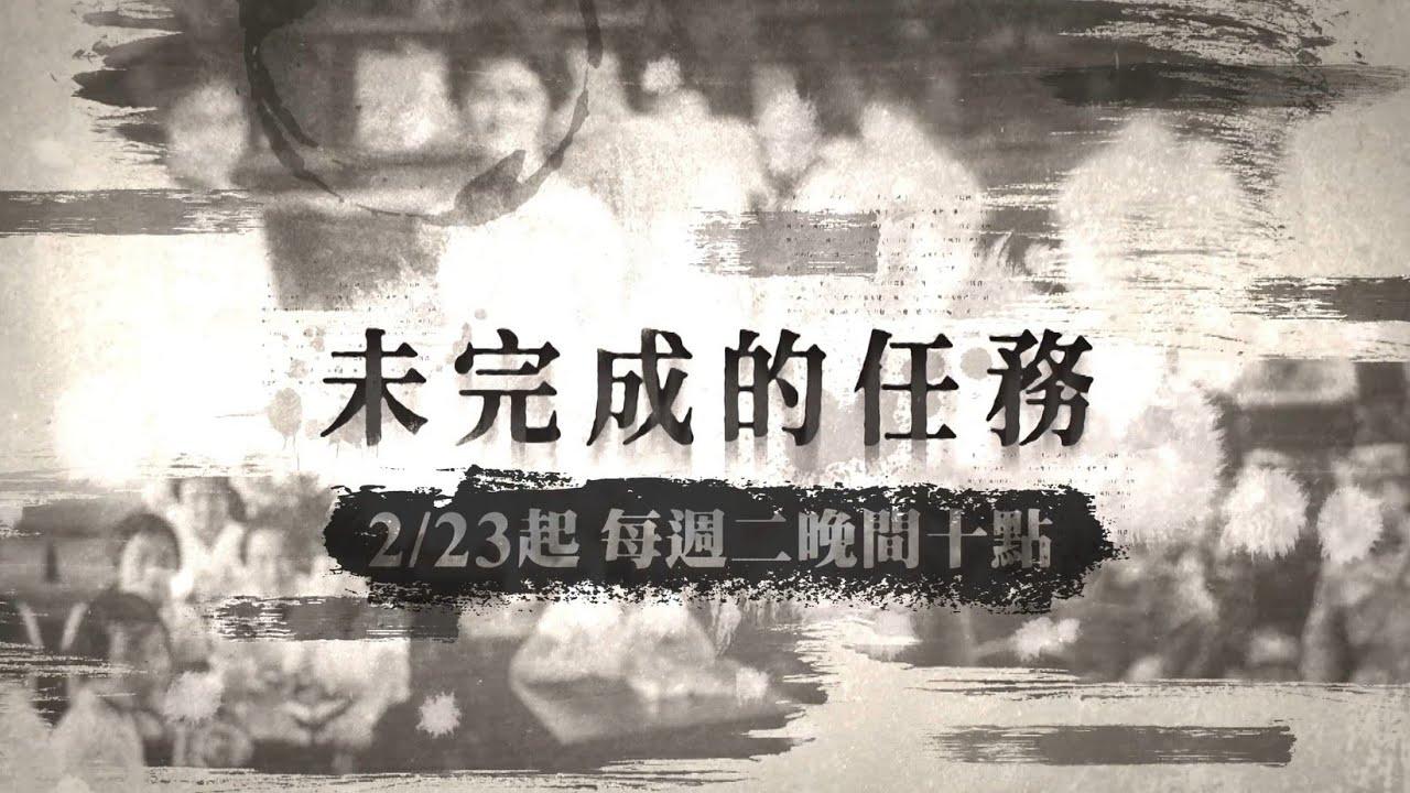The Making of Modern Taiwan