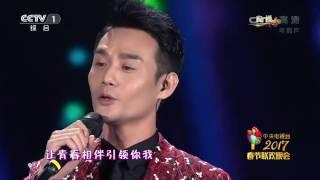 Wang Kai & Hu Ge singing a love song