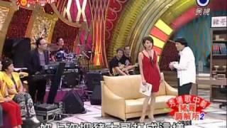 2010-09-11豬哥會社-豬哥調解所2 1/2
