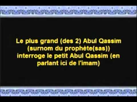 comment guerir en islam