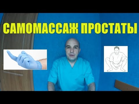 Флюкостат от простатита