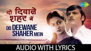 Do Deewane Shaher Mein with lyrics | दो दीवाने