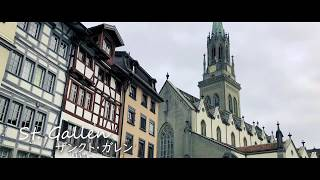 ザンクトガレンの町の様子 2018.05.02【スイス情報.com】