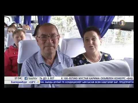 Автопарк «Башавтотранса» пополнился шестью новыми автобусами