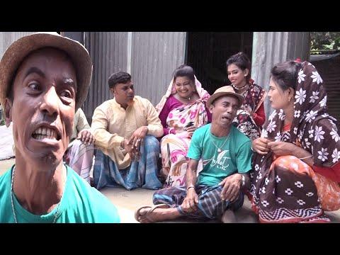 বাটপার বেয়াই || তারছিরা ভাদাইমার নতুন কৌতুক | Batpar beyai | Tarchera Vadaimar  New koutuk 2019
