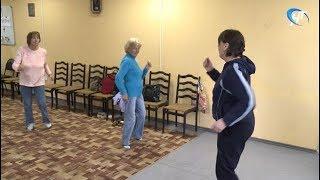 Психологи научили пожилых подопечных центра «Добро» справляться со стрессом