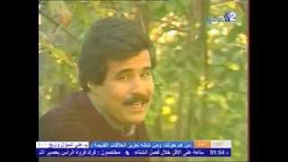 تحميل اغاني محمد الشامي يلي نويت تبيع MP3