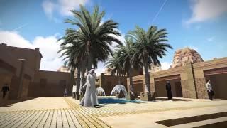 preview picture of video 'AL-ULA DESERT RESORT'