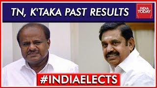 Looking At 2014 Election Results Of Tamil Nadu & Karnataka | Lok Sabha Elections 2019