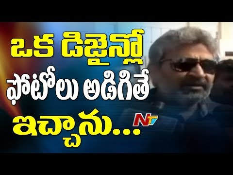 SS Rajamouli About AP Assembly, High Court Designs