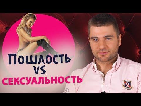 Секс эзотерика видео